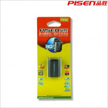 Pin sạc Pisen FW50 dùng cho má..